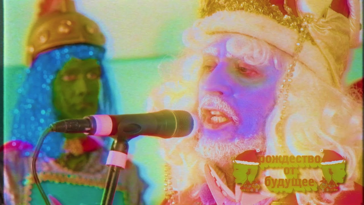 The Flaming Lips – Peace On Earth/Little Drummer Boy [David Bowie & Bing Crosby]