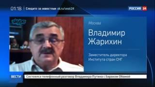 видео Украина продлила запрет на ввоз российских товаров