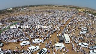 Funeral of R.R. Patil Saheb Aerial