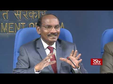 K Sivan's press briefing on upcoming ISRO programs