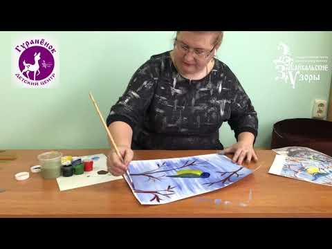 Онлайн мастер-класс «Рисуем синичку»