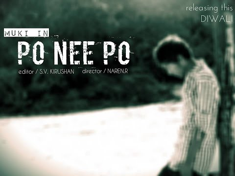 Po Nee Po Video Song