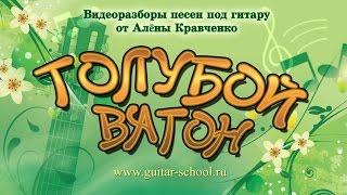 Скачать песню минусовку день букваря с текстом слова янпольского фото 480-741