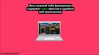 Рекрутинг с помощью программы Бробот и страничек в соц.сетях