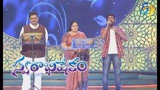 Muvvala Navvakala  Song | SP. Balu ,Chitra,Sai Madhav  Performance | Swarabhishekam | 31st  Dec 2017