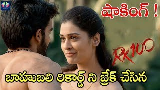 RX 100 Movie Breaks Baahubali Records || Karthikeya || Payal Rajput || Ajay Bhupathi