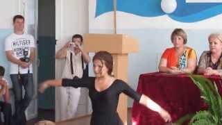 Танец любимой на выпускной