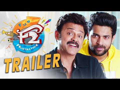 F2 Trailer - Venkatesh, Varun Tej, Tamannaah, Mehreen Pirzada | Anil Ravipudi, Dil Raju