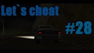 Let`s cheat Advance rp #28 Как вспышка в ночи..