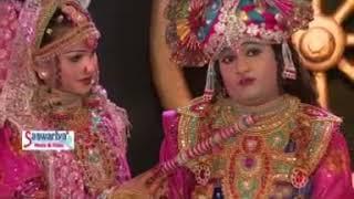 पूर्णिमा जी का राधा भजन - Sari Duniya Hai Diwani Radha Rani Apki - सारी दुनिया हैं दीवानी राधा रानी