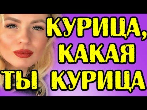 Беларусь канал новости