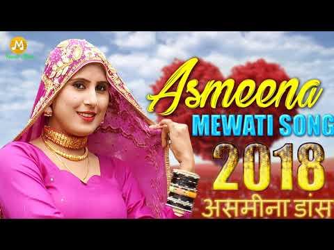 New Dance 2018 !! Gurjar Rasiya !!  Asmina Dance 2018 !! Rajasthani Gurjar Rasiya