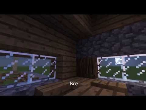 Фильм Minecraft. Проклятая Деревня.