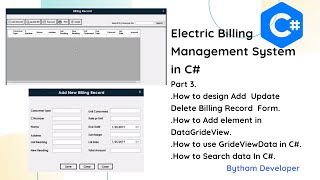 How to design add update delete from in(electric billing management system) in c# part [3]