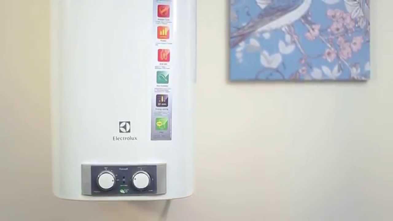 водонагреватель электролюкс 50 литров инструкция по эксплуатации