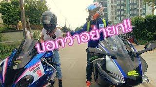 บอกว่าอย่ายก!! เดี๋ยวดูแม่!! - PPTV HD 36 Live MotoGP