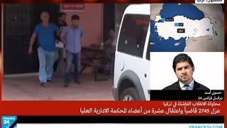 اشتباكات في قاعدة قونية الجوية بين قوات الأمن التركية وانقلابيين