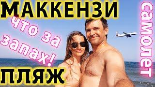 Пляж Маккензи Ларнака о Кипр Тут Пахнет самолетами Обзор пляжа маккензи на о Кипр 2021