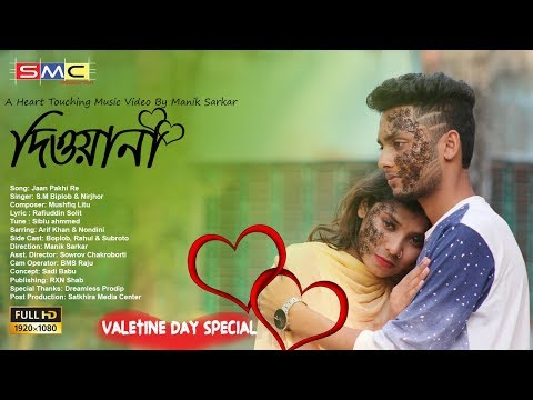 Valentine Day Special Bangla Music Video 2018 | S.M Biplob & Nirjhor | Full HD