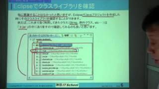 Java基礎Ⅱ 第9章 クラスライブラリ その1