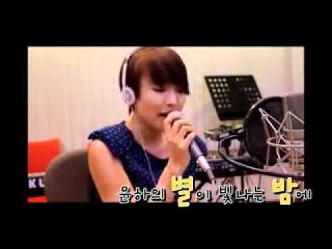 110820 윤하 (Younha) - Torn