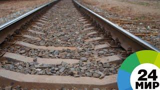 Названа причина аварии с поездом Астана – Алматы на юге Казахстана - МИР 24