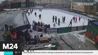Смотреть видео Другие новости России за 21 января: взрыв машины в Майкопе и ЧП в Петрозаводске - Москва 24 онлайн