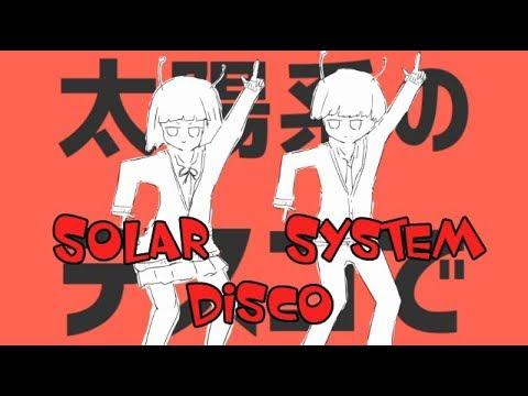 | Karaoke | Solar System Disco [Nayutan Seijin]