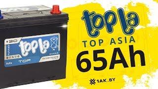 Topla TOP Asia 65 Ah: технические характеристики аккумуляторной батареи(, 2019-07-17T08:06:18.000Z)