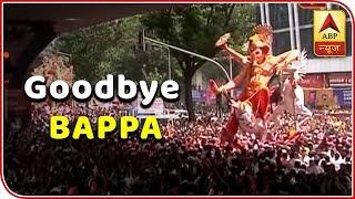 Mumbai: Bidding Goodbye To Bappa Amid Heavy Security   ABP News