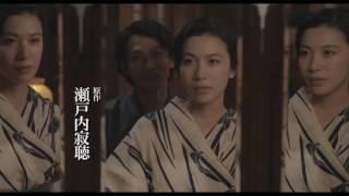 (c)2016「花芯」製作委員会.
