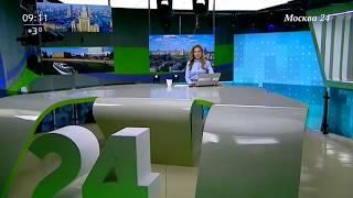Смотреть видео Выставка Загородный дом 2019 ТВ Москва 24 Благопар онлайн