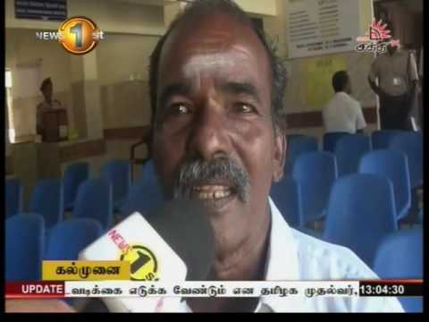 Lunch Time News Shakthi TV 1 pm 04th July 2016