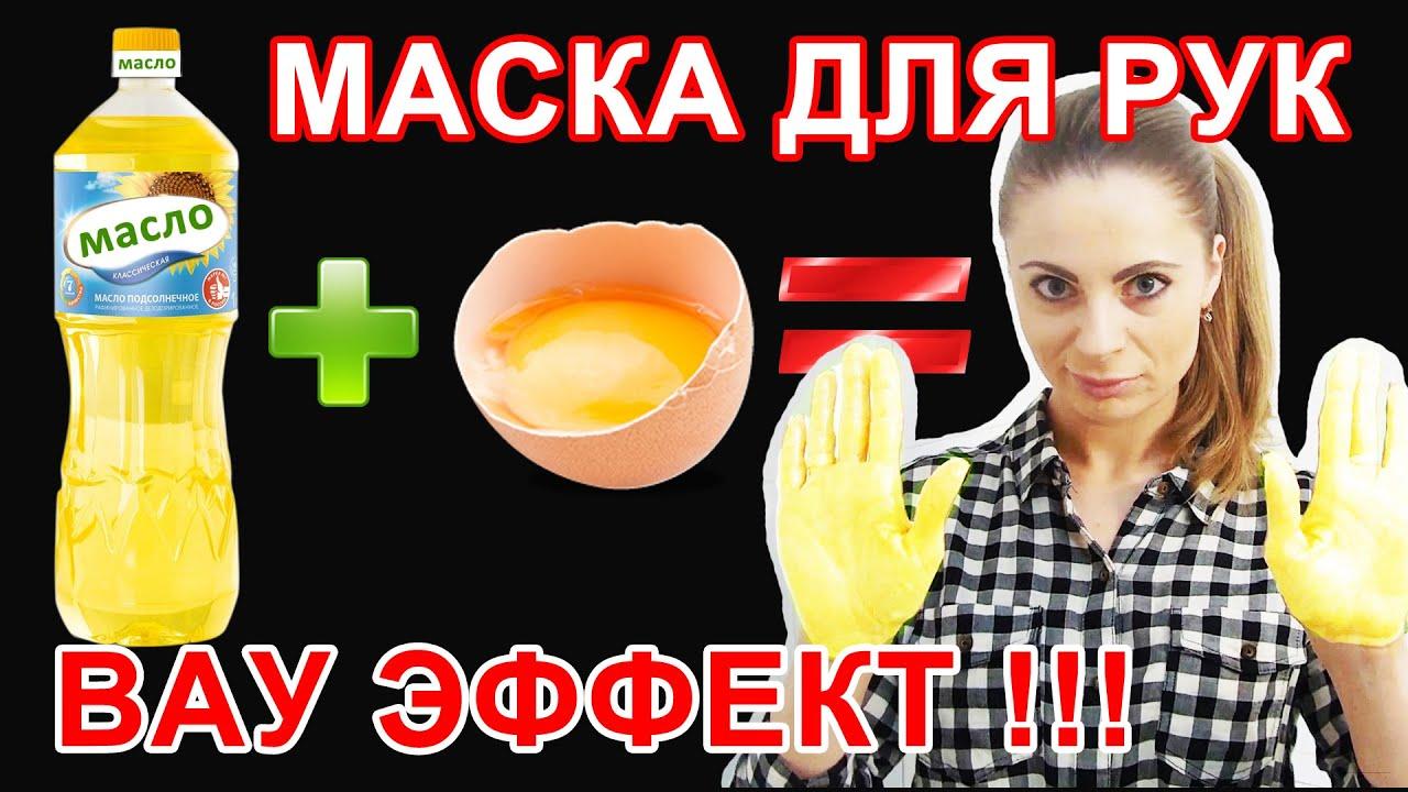 Маски для рук в домашних условиях: питательные 59