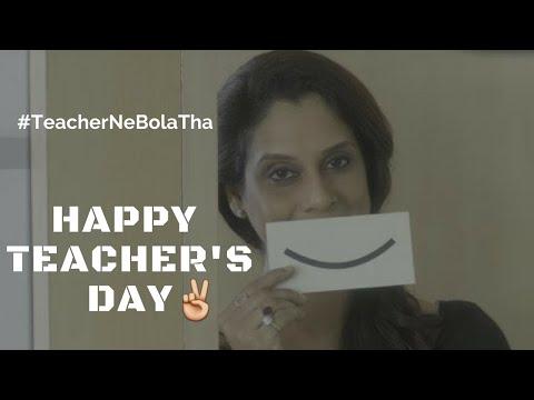 BEST TEACHER'S DAY AD!! #TeacherNeBolaTha