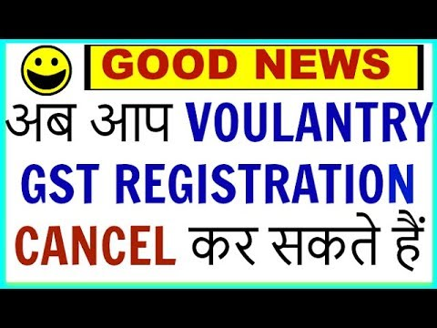 GST Voluntary Registration cancellation option active, surrender GST number 4 voluntary registration