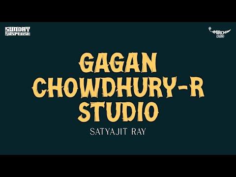 Sunday Suspense | Gagan Chowdhury-r Studio | Satyajit Ray | Mirchi 98.3
