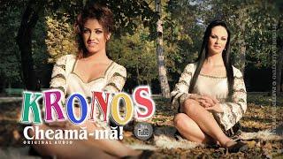 KRONOS . Cheama-ma (oficial audio)