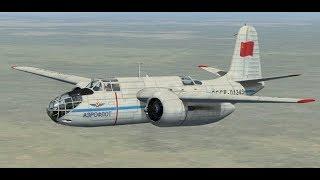 """Microsoft Flight Simulator X  """" Бомбер """"- визуальный полет"""