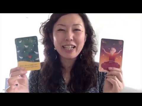 【エイブラハム】15:シークレットカード☆自分で自分を満たせると人にも優しくできる我がままは本来の姿?