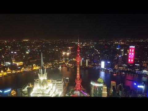 China Expedition Shanghai von oben / World Financial Tower bei Nacht