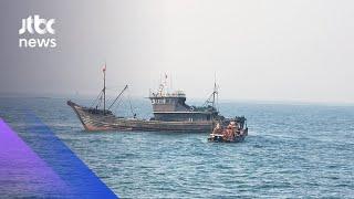 연평도서 서해 NLL 침범 불업 조업 중국 어선 나포 / JTBC 아침&