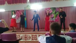 Ə Байсалбаев мектебінің оқушылары