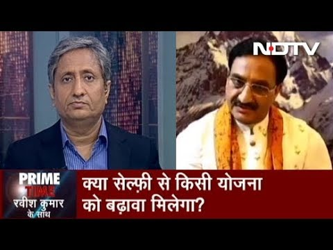 Prime Time With Ravish, July 16, 2019 | Minister Asks For 'Selfie With Guru'; 'Guru's Demand Justice