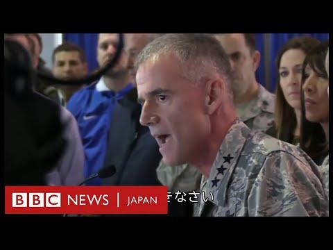 「他人を尊重できないなら出ていけ」 米空軍士官学校の校長