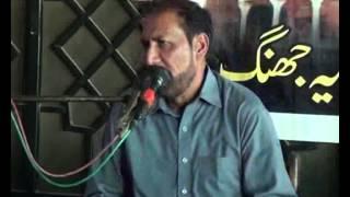 Sunni ,Shia Mazhab aur Deen e islam Explain Syed Riaz Hussain Shah of Ratowal