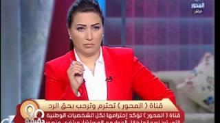 مرتضى منصور: نواب البرلمان رفضوا إسقاط عضويتي بسبب ''احترامي''