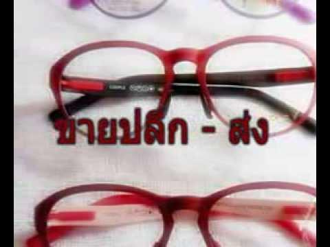 กรอบแว่นตาแฟชั่นเกาหลีสวยๆราคาถูกสินค้าแบรนด์  กรอบแว่นสายตาแฟชั่น