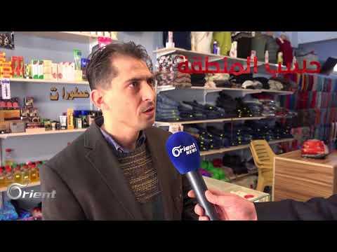 مئات آلاف العمال السوريين في تركيا دون تراخيص عمل - من تركيا  - 15:21-2017 / 11 / 10