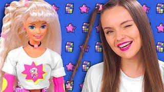 "ШАРНИРНАЯ ""СТАРУШКА"" Барби 90-х на роликах In-Line Skating Barbie 1995 | обзор куклы,распаковка,90-е"